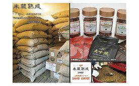 【ふるさと納税】FY20-303 最高級インスタントコーヒー 40g・ワンカップコーヒー詰合せ