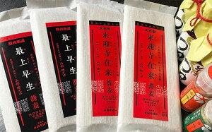 【ふるさと納税】FY21-079 高級乾麺 一味唐辛子詰合せ