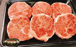 【ふるさと納税】FY20-711 山形牛メス希少部位 牛の力こぶステーキ 6枚
