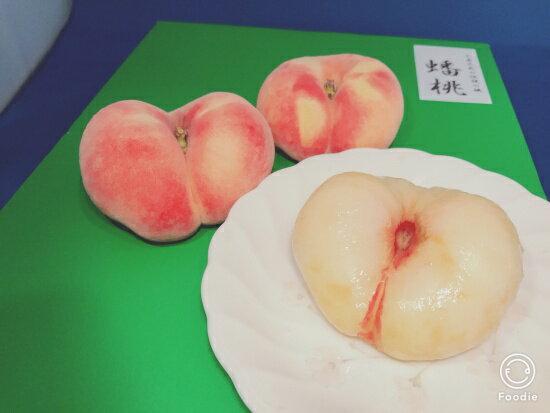 【ふるさと納税】FY18-819【先行予約】♪不老不死の山形桃♪ばんとう 約1.5kg