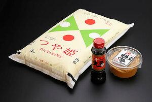 【ふるさと納税】FY19-177 山形産米【つや姫】と【だし醤油】と【山形味噌】のセット