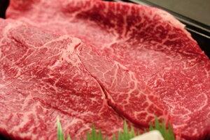 【ふるさと納税】FY19-341 A5-A4山形牛厳選メス牛 赤身ステーキ 約150g×4枚(600g)