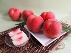 【ふるさと納税】FS18-865 【令和3年産先行予約】山形産晩生のかための桃5kg(さくら、だて白桃)