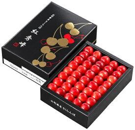 【ふるさと納税】FS18-933 【令和3年産先行予約】山形市産「紅秀峰」 秀L以上500g化粧箱手詰め