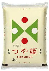 【ふるさと納税】 FY18-725 山形産つや姫(精米) 10kg (2kg×5)