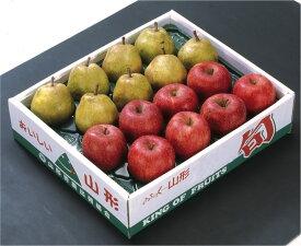 【ふるさと納税】FY18-034 山形市産 ふじりんごとラ・フランスセット 約5kg(16個)