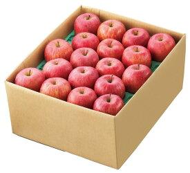 【ふるさと納税】FY18-772 【甘み・酸味・歯ごたえの三拍子が揃った】山形産りんご(サンふじ 小玉)10kg(40〜56玉)