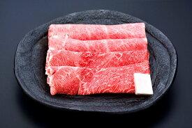 【ふるさと納税】米沢牛(すき焼き用)420g