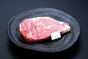 【ふるさと納税】米沢牛サーロインステーキ280g