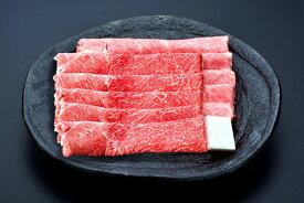 【ふるさと納税】米沢牛(すき焼き用)1000g