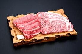 【ふるさと納税】米沢牛すき焼き・ステーキ詰合せ