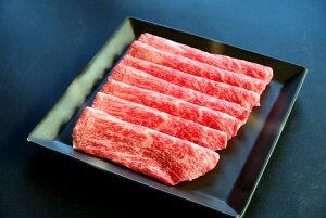 【ふるさと納税】ちょこっと米沢牛(しゃぶしゃぶ用180g)