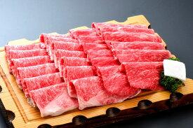 【ふるさと納税】米沢牛(すき焼き用)1300g