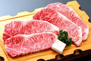 【ふるさと納税】米沢牛(サーロインステーキ)800g