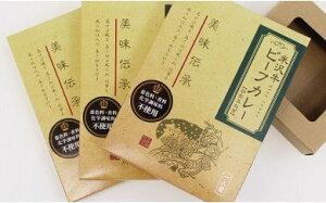 【ふるさと納税】米沢牛ビーフカレー(炒め玉ねぎ)200g×3パック_牛肉_和牛_ブランド牛