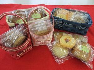 【ふるさと納税】手作りクッキー 詰め合わせ 5種類(計30枚) 福祉施設 就労支援 お菓子