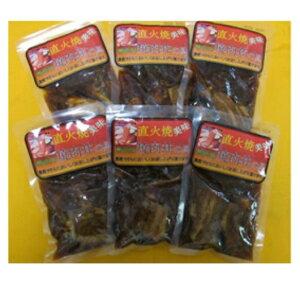 【ふるさと納税】A01-310 庄内産豚バラ肉直火焼焼肉丼の具セット