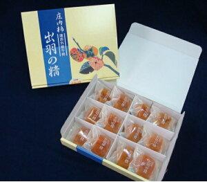 【ふるさと納税】A01-561 出羽の精(干し柿)