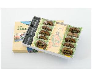 【ふるさと納税】A01-761 金賞受賞!だだちゃ豆フィナンシェ お菓子セット