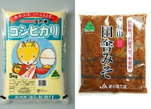 【ふるさと納税】A01-003 特別栽培米コシヒカリ(5kg)と味噌(400g)セット