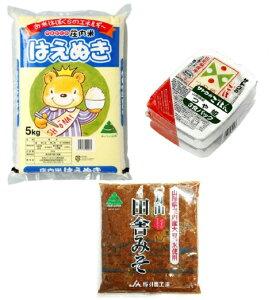 【ふるさと納税】A01-009 はえぬき(5kg)とつや姫無菌パック(3P)、味噌(400g)セット