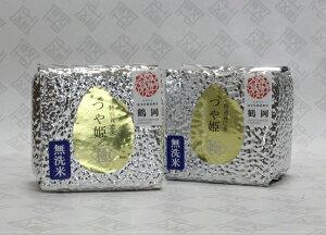 【ふるさと納税】A01-022 つや姫極 無洗米(2合×5ヶ)