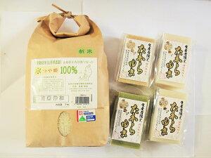 【ふるさと納税】A01-040 つや姫2kg &「たわらゆき」(切り餅)セット