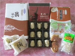 【ふるさと納税】A01-562 黒川能の里 お菓子セット