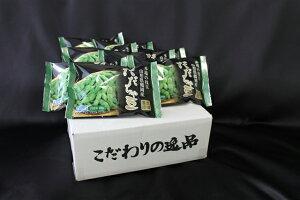 【ふるさと納税】A01-662 冷凍だだちゃ豆 さや付(1.6kg)