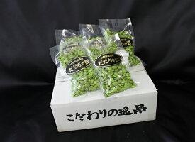【ふるさと納税】A01-663 冷凍だだちゃ豆 むき豆(1.25kg)