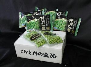 【ふるさと納税】A01-664 冷凍だだちゃ豆 さや付&むき豆セットA