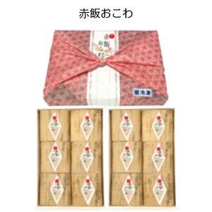 【ふるさと納税】A01-504 赤飯おこわ(12ヶ入)