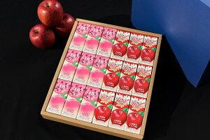 【ふるさと納税】ひと味違う! ごちそうジュース2種 ギフトセット (りんご・桃) 計18本