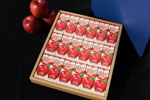 【ふるさと納税】ごちそう ジュース 「りんご」 200ml×18本 ギフト セット 山形県産 りんご 果汁 100%