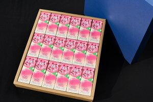 【ふるさと納税】ひと味違う! ごちそうジュース ギフトセット (桃) 18本