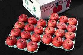 【ふるさと納税】 大満足 6kg ! 農家こだわり栽培「 小玉 りんご 」 サンふじ 秀品 ご家庭向け