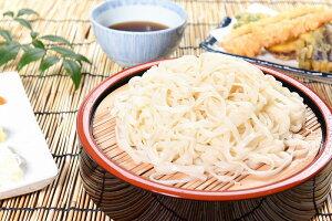 【ふるさと納税】計80人前 特選 うどん 8kg (200g×40束) 山形 ご当地 土産 お取り寄せ 乾麺 udon 8000