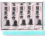 【ふるさと納税】創業百年老舗の味!亀山製麺「蕎麦づくしセット」15束(30人前)【蕎麦三種】