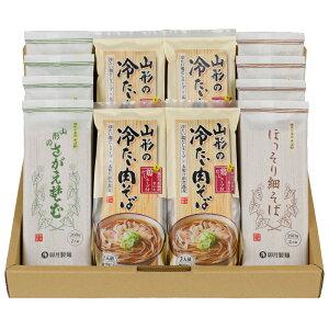 【ふるさと納税】卯月製麺 お蕎麦食べくらべ おすすめ 3種セット 24人前 (そば3種×4袋)