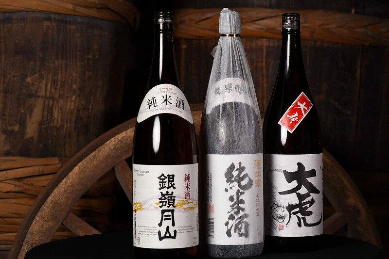 """【ふるさと納税】たっぷり一升瓶3本!純米酒""""贅沢""""飲み比べセット(1,800ml×3本)"""
