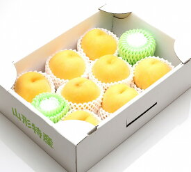 【ふるさと納税】濃厚♪ 黄桃 3kg 品種おまかせ 秀品 (6〜12玉)