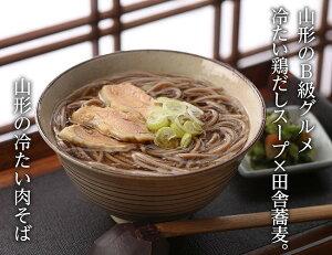 【ふるさと納税】卯月製麺の麺くらべ5種類(40人前)