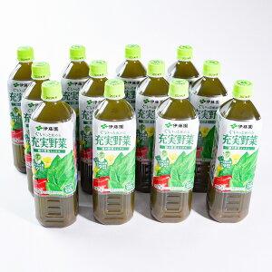 【ふるさと納税】伊藤園 充実野菜 緑の野菜 930g × 12本 送料無料 ペットボトル 1箱