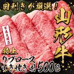 【ふるさと納税】【緊急支援品】山形牛サーロインステーキ200g×2枚!業界30年の目利きが厳選!とろける柔らかさ旨みたっぷりの霜降り肉!