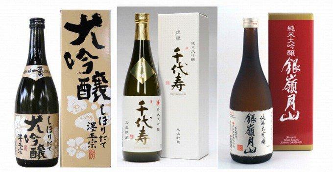 【ふるさと納税】市内3蔵元 純米大吟醸・大吟醸3本セット(720ml×3本)