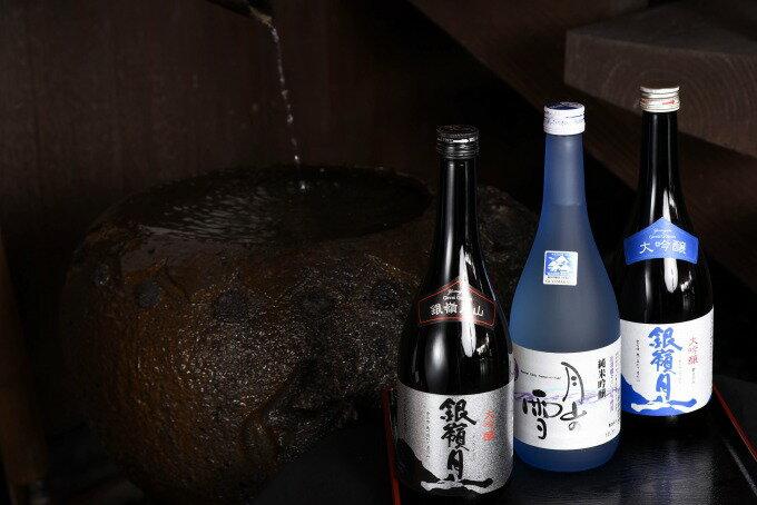 【ふるさと納税】銀嶺月山 大吟醸・純米吟醸 飲み比べセット 720ml×3本