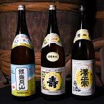 【ふるさと納税】【数量限定】市内三蔵元山形の日本酒3本セット1,800ml×3本【のし対応】