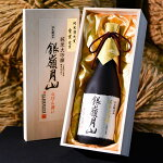 【ふるさと納税】銀嶺月山純米大吟醸斗瓶囲い720ml