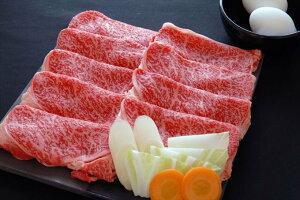 【ふるさと納税】山形牛「もち米給与牛」すき焼き用(800g)肩ロース