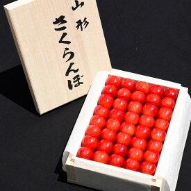 【ふるさと納税】桐箱入り 最高級 「 特秀 」 さくらんぼ 佐藤錦 500g サクランボ